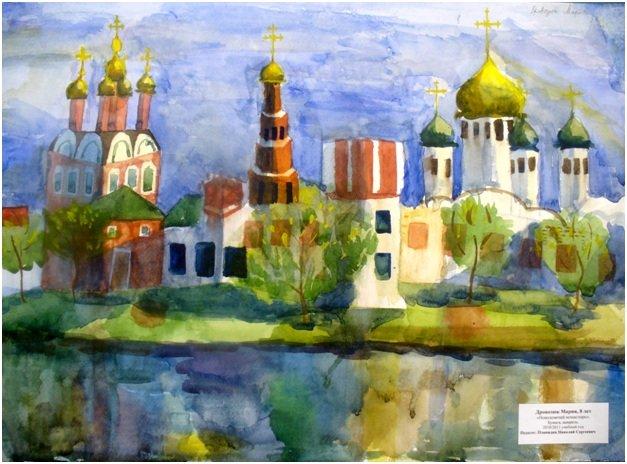 моя россия рисунки плакаты